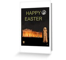 The Scream World Tour Athens Happy Easter Greeting Card