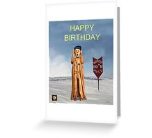 The Scream World Tour North Pole Happy Birthday Greeting Card