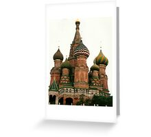 St. Basils Cathedral Greeting Card
