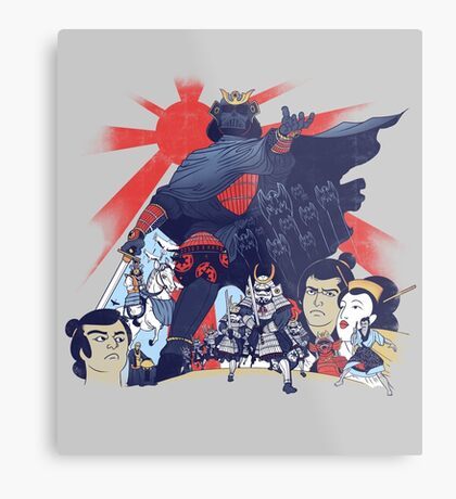Samurai Wars: Empire Strikes Metal Print