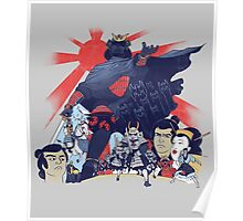 Samurai Wars: Empire Strikes Poster