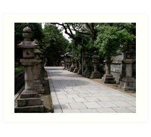 Lanterns Sumiyoshi Taisa Shrine, Osaka Japan Art Print