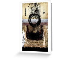 MEMORIES ARE (JUST) A BLEEDING ANIMAL Greeting Card