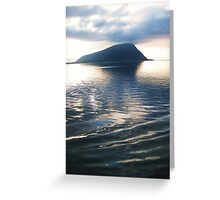 Mountain in the sea- Norway,  Greeting Card