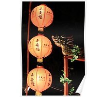 Safety Lantern by Fo Guang Shan @ Chinese pre-New Year Festival, Australia Poster