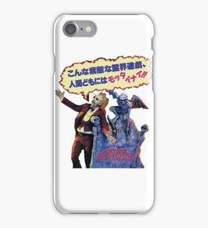 beetlejuice! beetlejuice! beetlejuice! w/japanese text iPhone Case/Skin