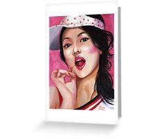 Song Hye Kyo Greeting Card