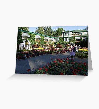 The Italian Garden at Butchart's (1) Greeting Card