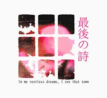 In My Restless Dreams Unisex T-Shirt