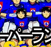 Los Súper Sub-Campeones Original Sticker
