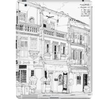Streetscape Singapore iPad Case/Skin