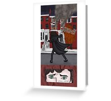 Not Without You Greeting Card