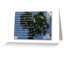 love is the answer to all problems  Greeting Card