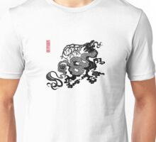 Akin Dragon Unisex T-Shirt