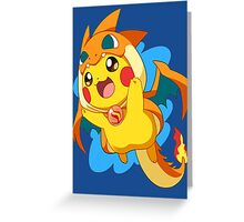 Cute Pikachu! Greeting Card