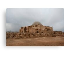 Umayyad Palace Canvas Print