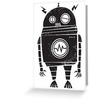 Big Robot 2.0 Greeting Card