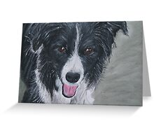 Ruby - My Gift Greeting Card