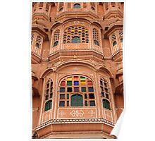 Palace of the Winds, Pink City, Jaipur Poster