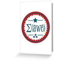 The Sum of Awe.  Greeting Card