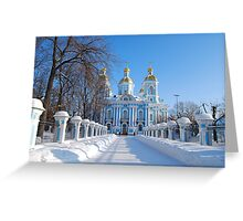St. Nicholas Cathedral, St Petersburg, Russia Greeting Card