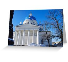 The Trinity Cathedral, St Petersburg, Russia Greeting Card