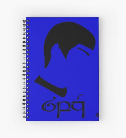 Elvish Spock Spiral Notebook