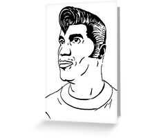 Kool Keith - Black Elvis Greeting Card