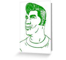Kool Keith - Black Elvis (green) Greeting Card