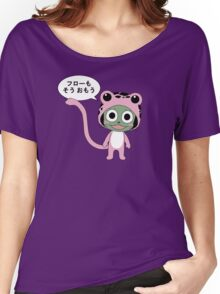 Frosch Thinks So Too Women's Relaxed Fit T-Shirt