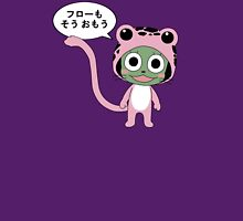 Frosch Thinks So Too Women's Fitted V-Neck T-Shirt