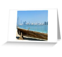 Dubai Greeting Card