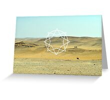 sol II Greeting Card