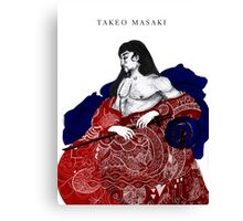 Takeo The Samurai Canvas Print
