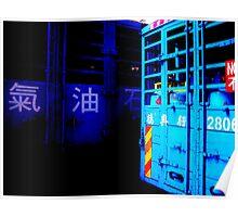 Blue Trucks Poster