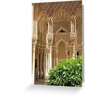 Arab Lace Greeting Card