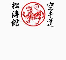 Shotokan Karate Symbol and Kanji T-Shirt