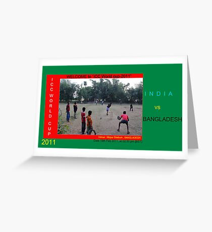 ICC World Cup 2011  Greeting Card