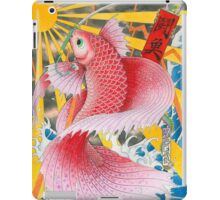 ukiyo-e betta fish  iPad Case/Skin