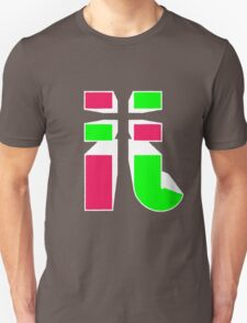 Cubic IJ - Green & Red T-Shirt