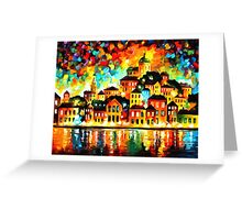 Lovely Harbor Greeting Card