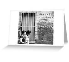 Défense d'afficher Greeting Card