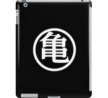 dragon ball rom white iPad Case/Skin