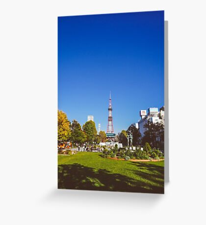 Sapporo TV Tower Greeting Card