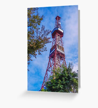 Sapporo TV Tower 2 Greeting Card