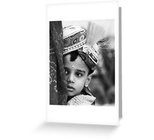 Boy of Honor Greeting Card