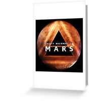 30 Seconds to Mars: Planet Design Greeting Card