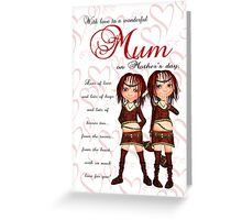 Mother's day Card From The Twins Greeting Card