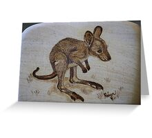 Eastern Grey Kangaroo Joey Greeting Card