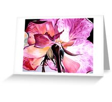 """Beneath a Rose"" - painting of the underside of a rose Greeting Card"